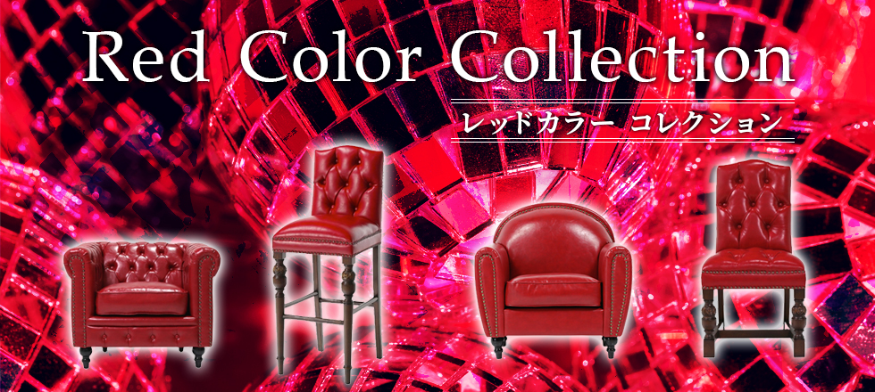 Red Color Collection